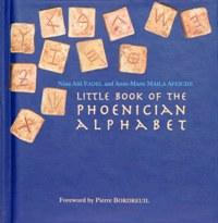 Little Book Of The Phoenician Alphabet
